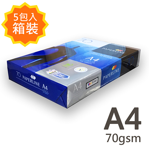 PAPER LINE A4 70gsm 雷射噴墨白色影印紙(藍包)500張入 X 5包入箱裝