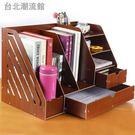 燕鷗 辦公收納用品 桌面文件資料架 筆筒 木質文件夾收納盒