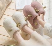 棉拖鞋 棉拖鞋女秋冬季家用情侶室內毛絨可愛【免運直出】