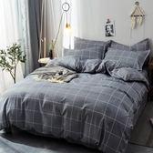 雙人床包組磨毛四件式被套床單床上用品 優樂居