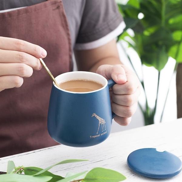 杯子陶瓷馬克杯帶蓋勺