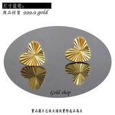 gold 黃金 耳環 金飾 保證卡 重量0.12錢 [ ge 007 ]