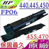 HP FP06 電池(原廠)-Compaq電池  440,445,450,455,470, G0,G1,HSTNN-W92C,HSTNN-W93C,FP09,HSTNN-W94C