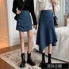半身裙 秋季新款中長款不規則包臀長裙秋裝高腰顯瘦半身裙女裙子 快速出貨