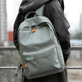 男雙肩包 雙肩包男時尚潮流高中大學生休閑書包男士簡約旅行背包【快速出貨】
