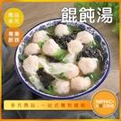 INPHIC-餛飩湯模型 魚丸湯 米粉湯 鮮肉大餛飩 乾餛飩-IMFA176104B