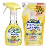 【寵物王國】日本寵倍家-犬用消臭劑(尿後排泄專用)270ml