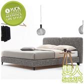 【YUDA】無印生活 墨爾 5尺 雙人 床架/床底/床檯 J0S 75-1