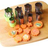 不銹鋼蔬菜水果造型模具蝴蝶面壓花刀卡通切模切花器水果拼盤工具     琉璃美衣
