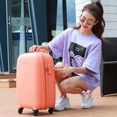 行李箱 行李箱女20寸小型ins網紅旅行箱子輕便萬向輪密碼拉桿皮箱T 6色