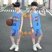 男童籃球服速干套裝無袖夏季背心兒童帥氣中大童運動球衣【淘嘟嘟】