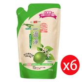 楓康一滴淨蘆薈多酚洗潔精補充包-檸檬植萃 800gX6入