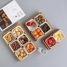 舍里 簡約陶瓷竹木分格干果盤客廳糖果瓜子堅果雜錦盒零食收納盒 亞斯藍
