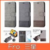 三星 A70 A50 A30s A30 A20 商務質感皮套 手機皮套 插卡 支架 掀蓋殼 皮套 保護套