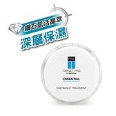 Target PRO by Watsons 晚安凍膜 50g
