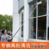 擦玻璃器清潔刷戶外保潔工具刮刀刮水器加長桿伸縮玻璃清潔刷擦窗器【極簡生活館】