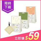 【2件$99】去味大師x聶永真聯名設計款 香氛袋(3入) 質感茶香氛 款式可選【小三美日】$79