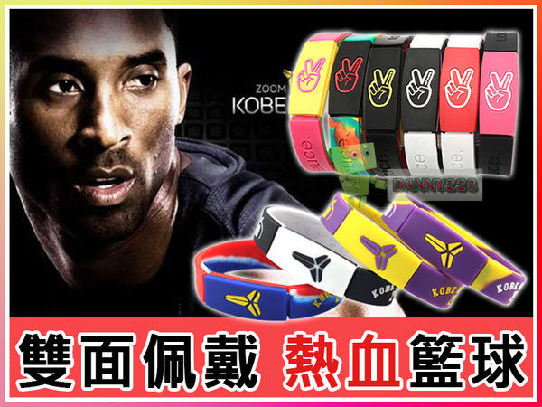 進口矽膠 防過敏 NBA手環 3D立體字 勇士 Curry James 籃球手環