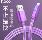 88柑仔店~Hoco浩酷 UPL12蘋果數據線發光呼吸燈 iphone5/6/7果凍編織線智能指示