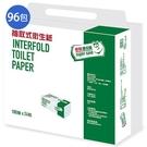 最划算抽取式衛生紙100抽96包(箱)【愛買】