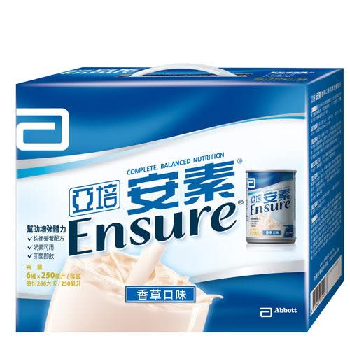亞培安素香草液250ml*8【愛買】