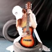 初學者學生30寸民謠木吉他民謠成人男女兒童新手入門練習 DR27012【衣好月圓】