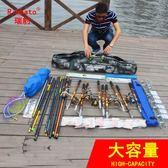 瑞豹 魚竿包80 90cm三層雙層1.2米1.3大肚包 釣魚海竿包漁具包 挪威森林
