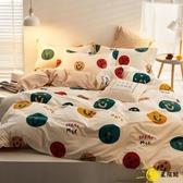 床包組 四件套被套100床品套件床單三件套床笠4床上用品