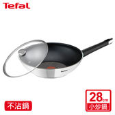 Tefal法國特福 藍帶不鏽鋼不沾系列28CM小炒鍋 (加蓋)(電磁爐
