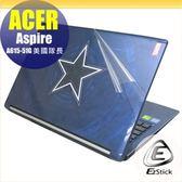 【Ezstick】ACER Aspire A615-51G 二代透氣機身保護貼 (含上蓋貼、鍵盤週圍貼) DIY 包膜