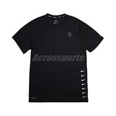 Nike 短袖T恤 Multi Swoosh Top 黑 白 男款 短T 防曬 運動休閒 【ACS】 NESSB653-001