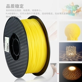 3d打印耗材pla1.75mm打印機材料1kg500g打印筆線材工廠打印機耗材 快速出貨