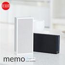 《NEXUM》memo  隨身無線音響
