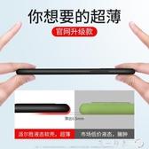 小米10手機殼10Pro超薄液態硅膠原裝保護套全包防摔磨砂軟殼5G版 第一印象