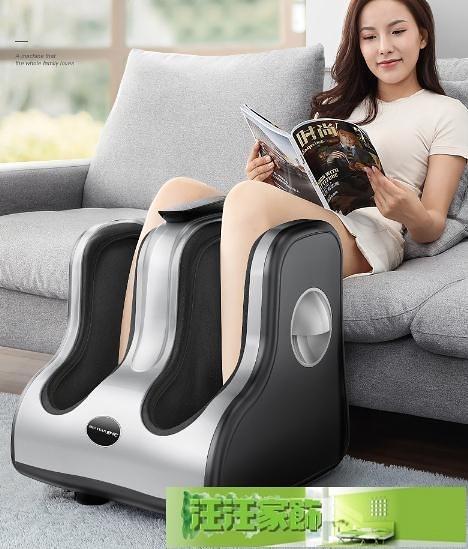足療機 按摩小腿部的足療機家用腳步足部按摩機全自動腳底腳部揉捏按摩器 汪汪家飾 免運