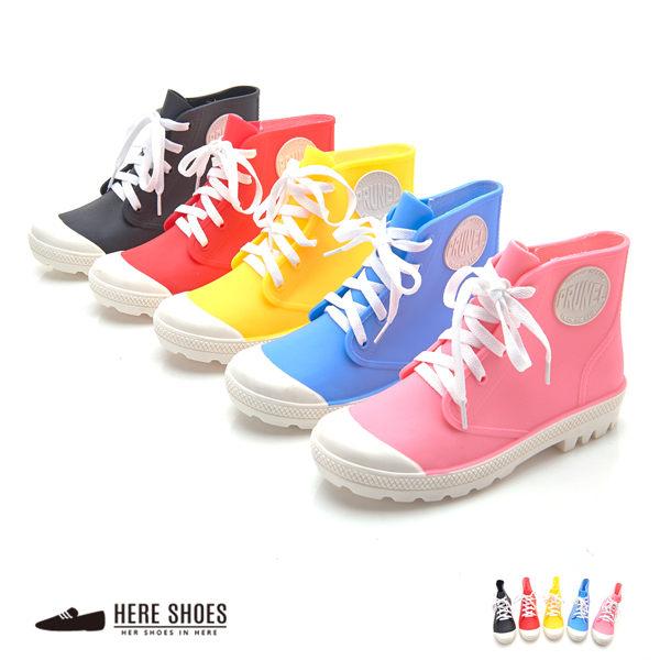 [Here Shoes]螢光馬卡龍 半高筒綁帶帆布鞋 全防水防滑橡膠底 雨鞋 雨靴 5色─AR038