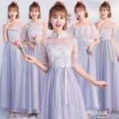 伴娘服伴娘服新款韓版長款姐妹團伴娘禮服女洋裝小禮服裙閨蜜團禮服  朵拉朵衣櫥