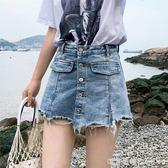 熱褲女夏韓版高腰假兩件單排扣不規則毛邊chic牛仔短褲裙 漾美眉韓衣