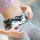 運動腰包 男女戶外健身裝備運動手機腰包女隱形輕薄貼身跑步薄多功能小腰帶 【快速出貨】