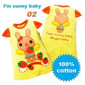 超夯 I m sunny baby夏天短袖可愛黃色兔子連身裙 雙面圖案連身裙 日月星媽咪寶貝館