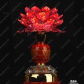 佛教用品水晶蓮花燈佛供燈led七彩念佛機佛前供燈長明燈佛燈     易家樂