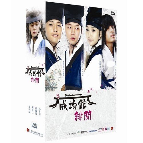 成均館緋聞 DVD ( 朴有天/朴敏英/宋仲基/劉亞仁/安內相/全泰秀/金甲洙 )