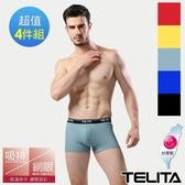 【南紡購物中心】【TELITA】吸溼涼爽運動平口褲(4件組)