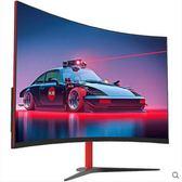 超薄曲面顯示器高清電競吃雞遊戲液晶臺式電腦屏幕曲屏igo爾碩數位3c