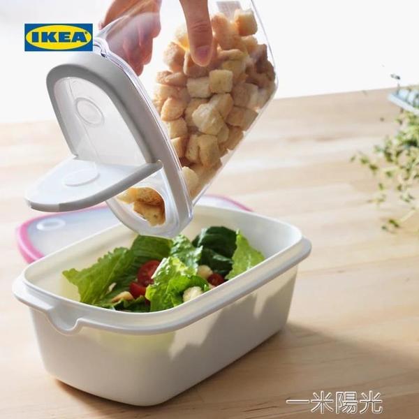 IKEA宜家IKEA365 附蓋乾燥食品儲存罐透明 一米陽光