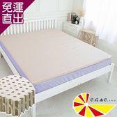 凱蕾絲帝 馬來西亞製造高密度100%純乳膠5cm單人床墊3尺(含純棉布套)【免運直出】