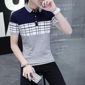 男士短袖T恤短衫衣服翻領韓版修身Polo衫男潮流 LQ2449『小美日記』