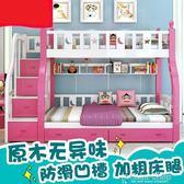 上下床高低床子母床兒童床兩層上下鋪實木床成人雙層床母子床鬆木   color shopigo