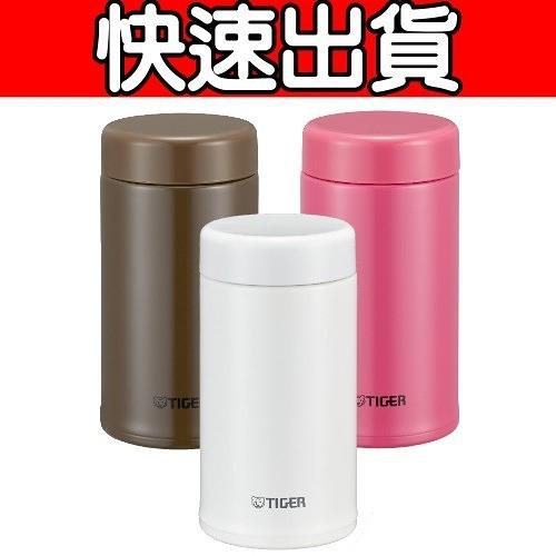 TIGER 虎牌【MCA-T360-PI】360cc不銹鋼真空杯茶濾網