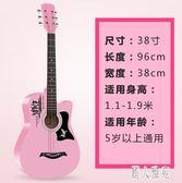 吉他初學者學生用女男38寸粉色女生款入門吉塔自學吉它樂器可愛 DJ6254『麗人雅苑』